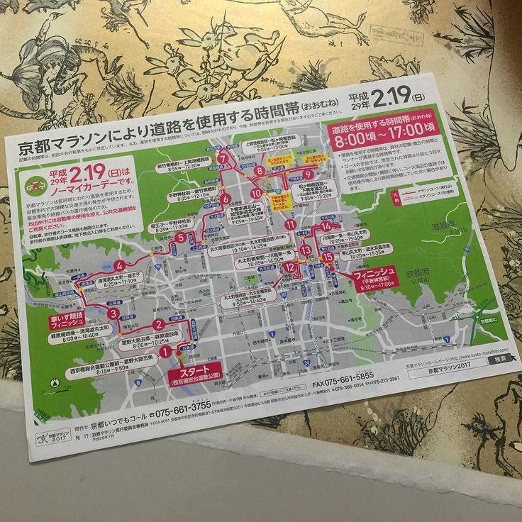 На улице плюс 37 в тени. А в почтовом ящике - напоминание что 19 февраля следующего года по нашей улице побежит марафон. Готовь сани летом как говорится :) #жара #Киото #марафон #Япония #почта