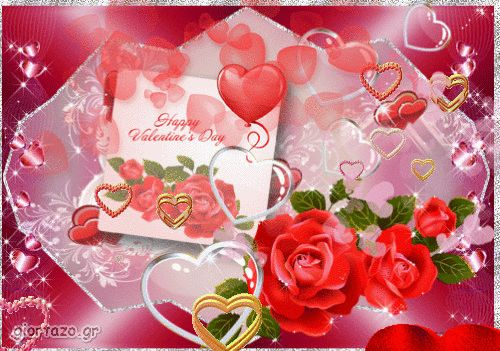giortazo.gr: Happy Valentine's Day Animated Images