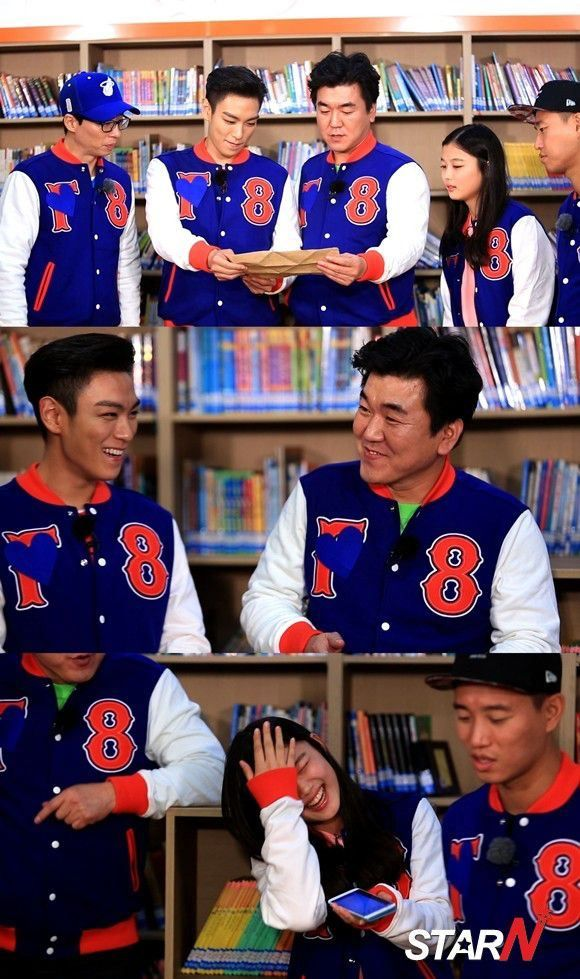 Running Man with TOP #BIGBANG ... TOP and Gary on the same team, ahhh my dream team!!! Come visit kpopcity.net for the largest discount fashion store in the world!!