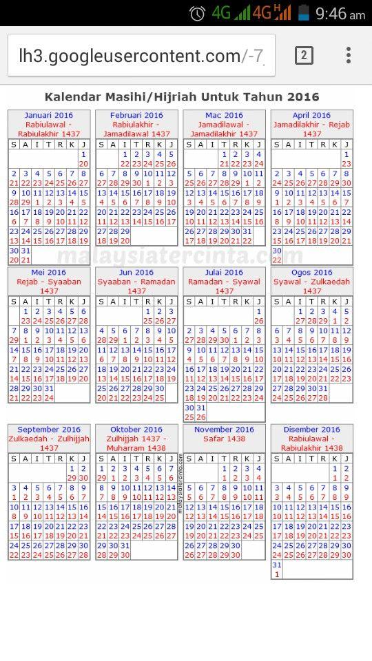 Islamic Calendar -2016-