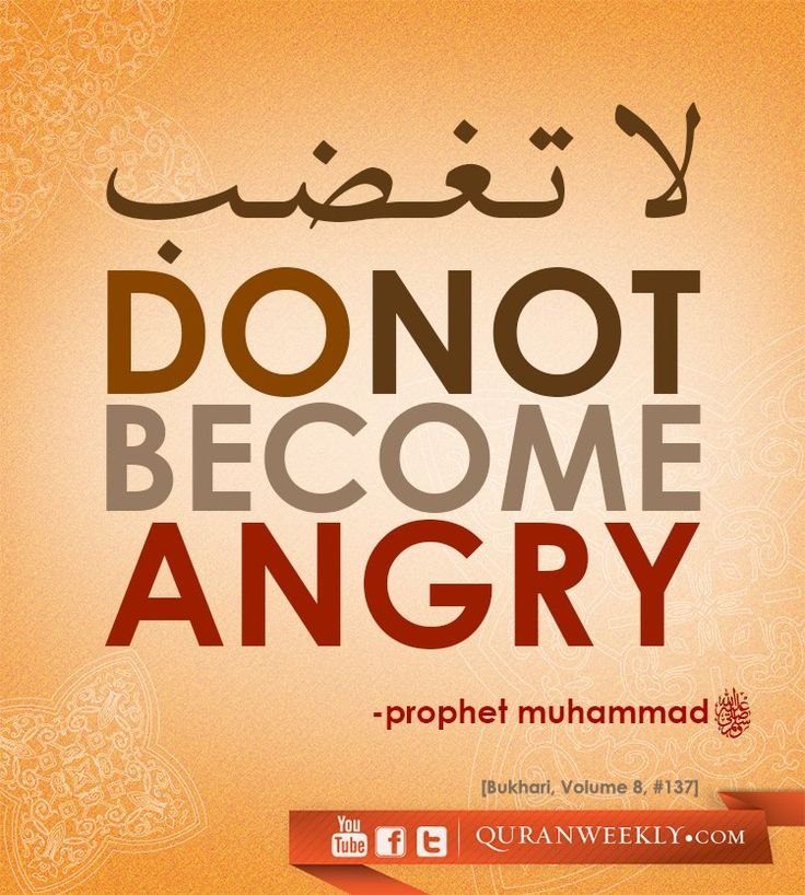 Do not become Angry.