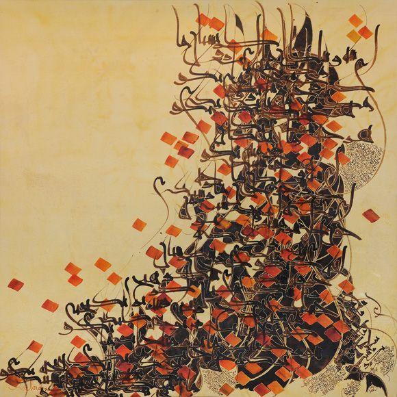Iranian artist, Mehrdad Shoghi Haghdoost Mixed media on canvas 200 x 200 cm