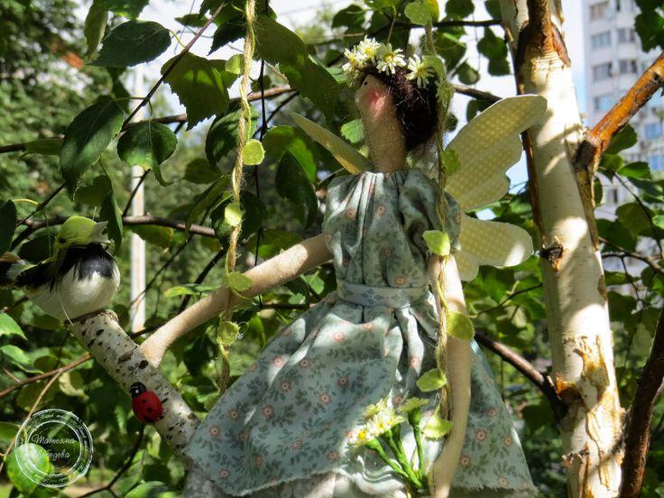 Блог Лебедевой Татьяны: Лесная Фея