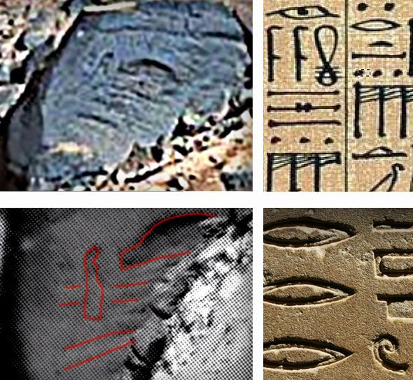 MARS - Hieroglyphics carved into rock found in NASA images from Mars. According to Ufologists, this could be the biggest ever discovery onthe red planet. While media around the world has a very hard time considering the poss
