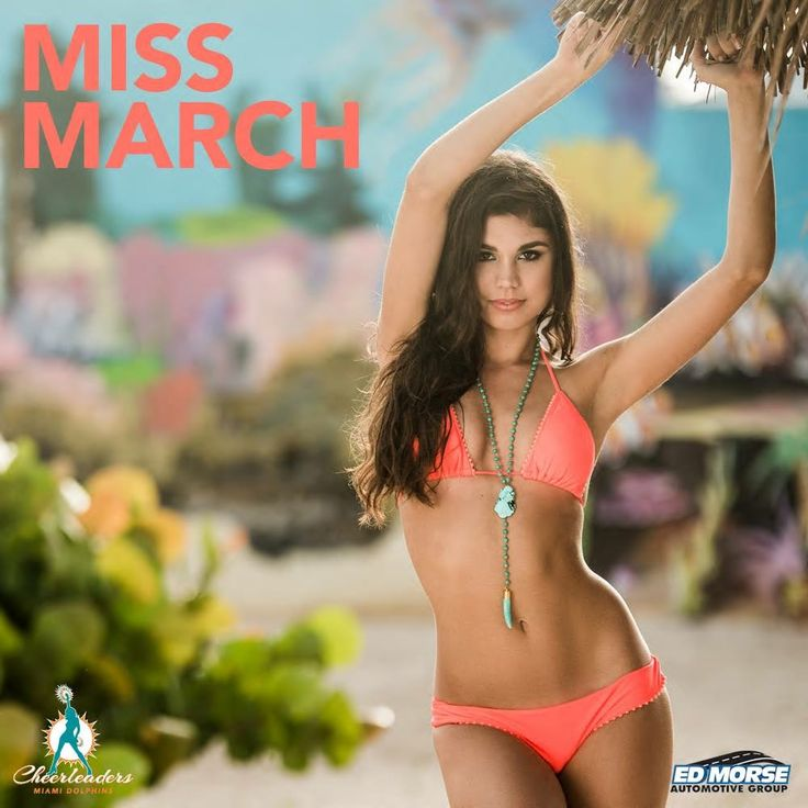 Star spangled bikini calendar