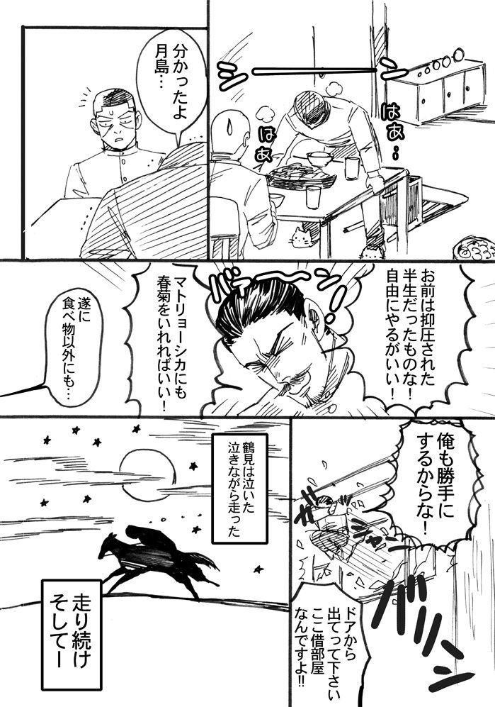 小野村 青海bト71b Onomura Bbb さんの漫画 237作目 ツイコミ