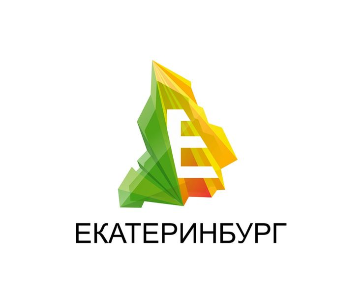 Логотип Екатеринбурга - наш ответ Артемию Лебедеву.