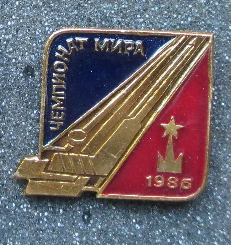 ussr russia winter sport ice hockey  kremlin logo pin from $10.0