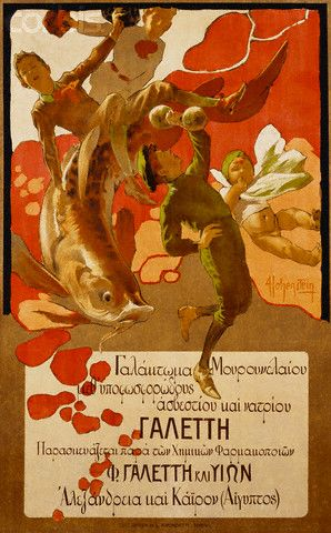 Poster of Children Frolicking with a Fish by Adolfo Hohenstein