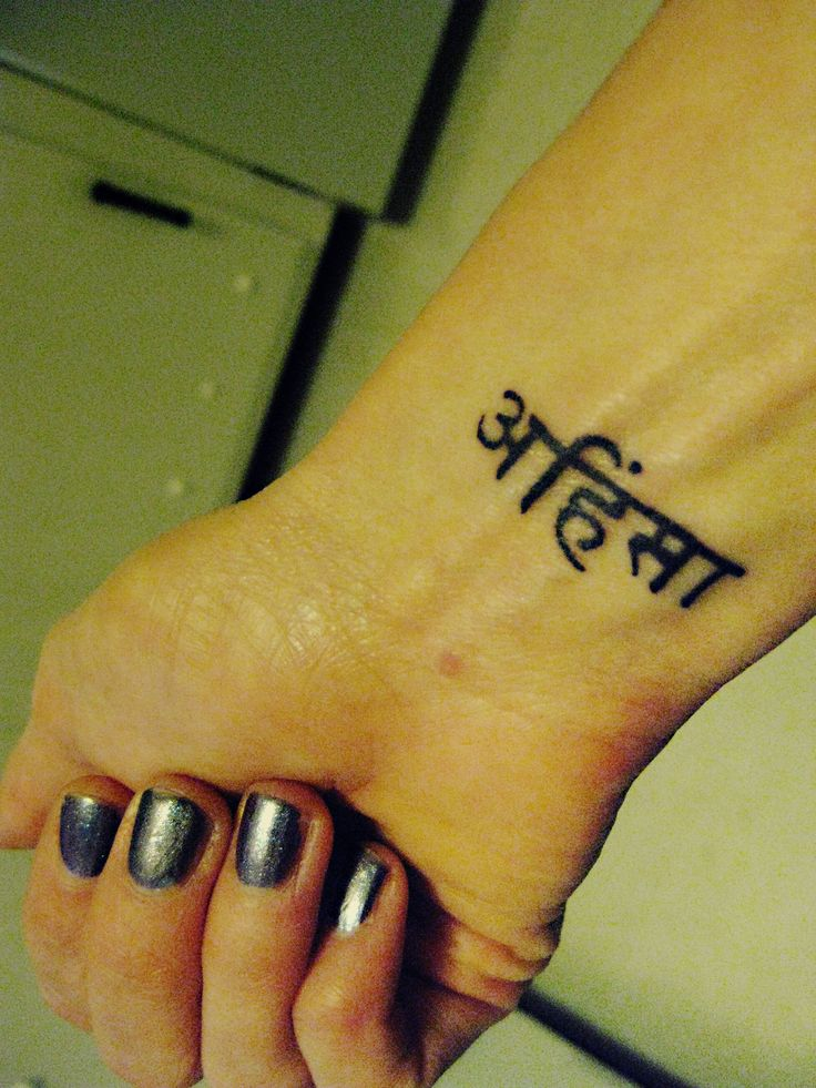 My tattoo. Ahimsa in sanskrit (Non-Violence).