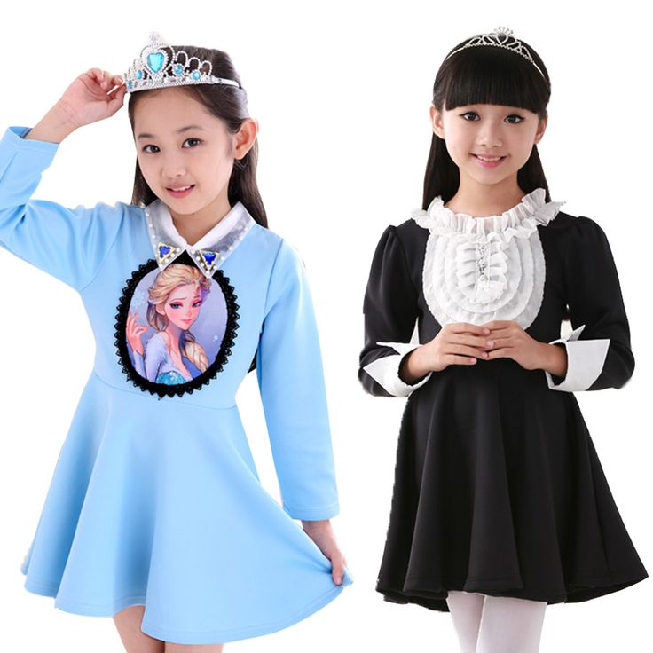 1000  ideas about Princess Dress Up Clothes on Pinterest - Dress ...