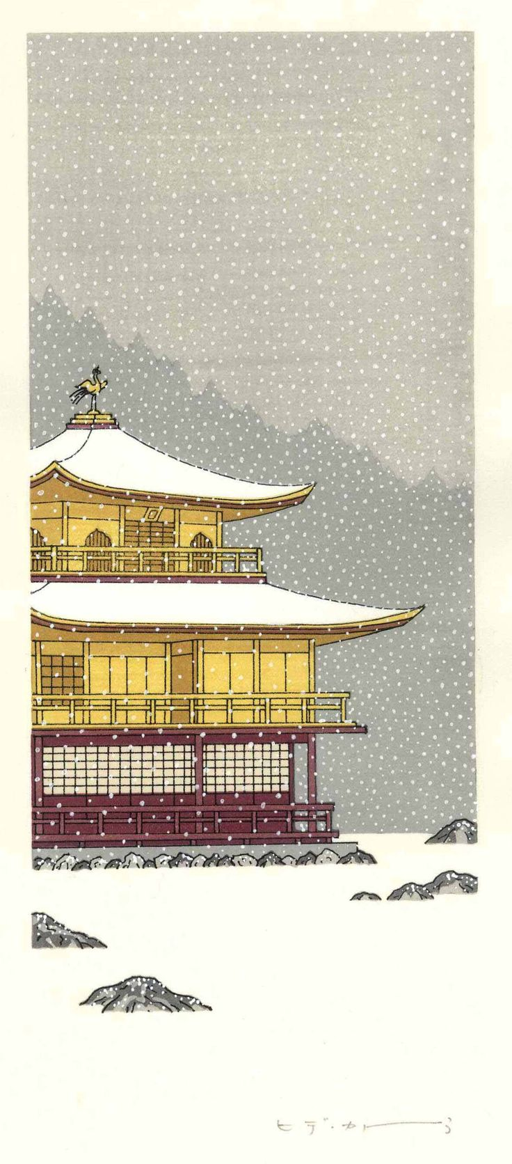 Kato Teruhide - Kinkaku-Ji Sekkey (Kinkaku-Ji in snow) Kyoto