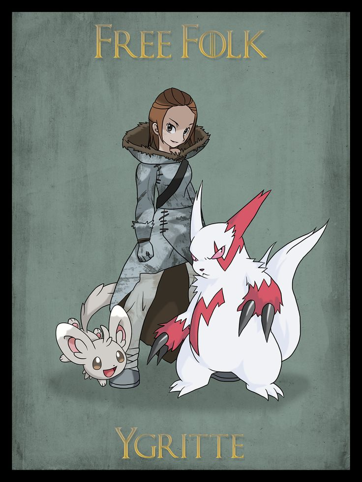 game of thrones pok233mon trainers ygritte and her team