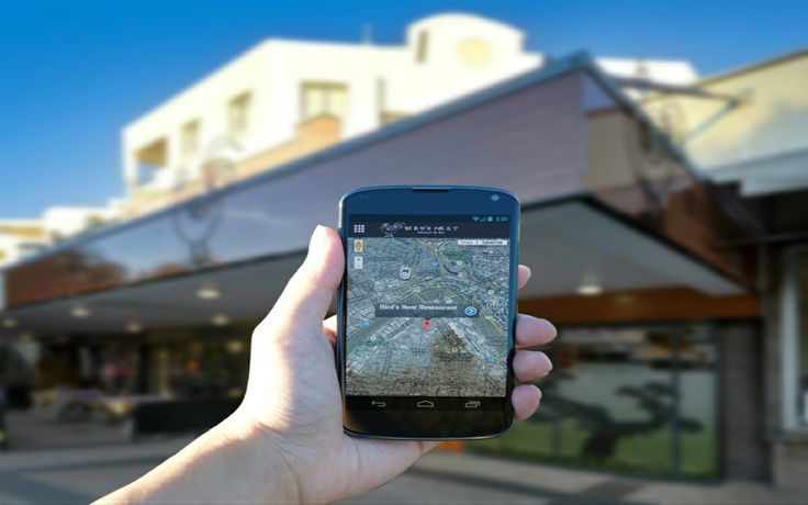 Birds Nest Restaurant Mobile App - maps and direction integration in the app, to allow your customers and new customers to locate you by using the G.P.S.