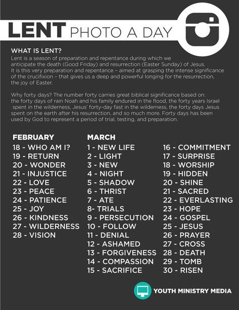 youth ministry lent 2015 photo a day - This is a great idea for Lent. Take a photo a day that will tell a story. You could get students to post Bible verses with the image to explain the photo challenge. - Journey to the Cross