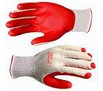 Free Latex Work Gloves