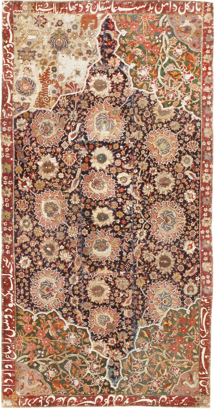 Rare Antique 16th Century Persian Safavid Salting Rug
