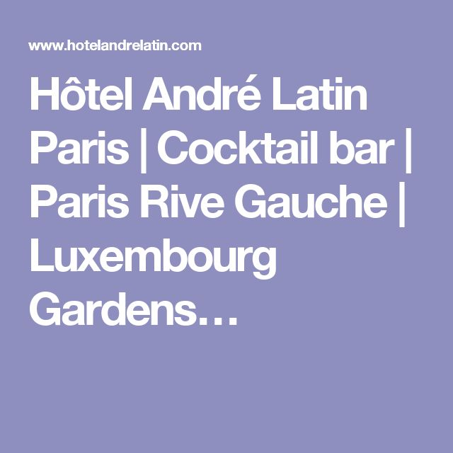 Luxembourg Gardens Concerts