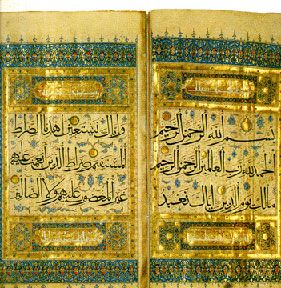 """Surat 1 Fatiha (The Opening), this time taking up the space of two facing pages. It begins on right side (as Arabic books open from the right. . while Western books open from what Arabs would consider """"the back""""). Fatiha is said to contain in its seven short verses, the essence of the Qur'an. It is likened to David's 23rd Psalm of the Christian OT. Mamluk Qur'an. donated by Shaban II to his foundation in 1376, four years after it was copied on the fifteenth day of Muharram AH 774. (A…"""