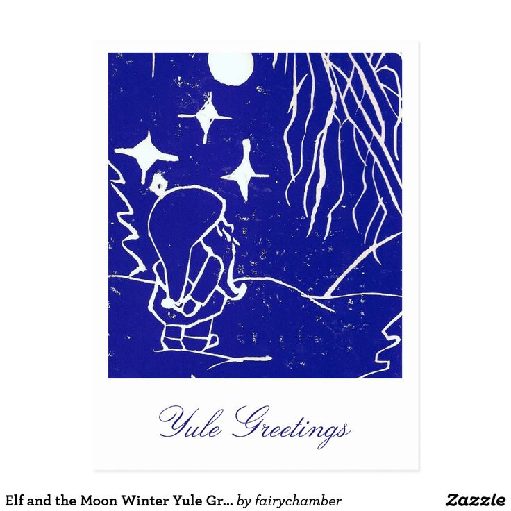 Elf and the Moon Winter Yule Greeting Card