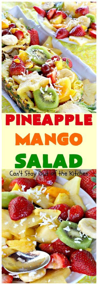 Pineapple Mango Salad. If you're looking for a fantastic fruit salad recipe, then give Pineapple Mango Salad a try sometime. It is wonderful for special occasions, holidays, and company dinners, especially if you serve it in pineapple shells like I did. This salad is delectable, not to mention | Can't Stay Out of the Kitchen | this is the perfect #salad for summer #holidays like the #FourthofJuly. The tropical flavors are heavenly. #pineapple #kiwi #strawberries #glutenfree #vegan