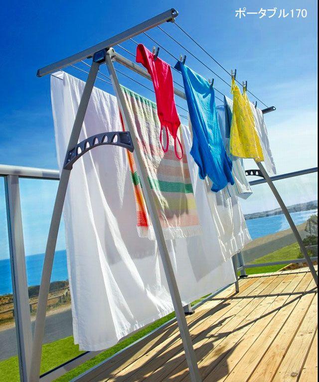 楽天市場】洗濯物干しヒルズ・ポータブル 170★シーツや毛布が一度に11 ... どこにでも持ち運びできるオシャレな物干し台です!!シーツも沢山ほせます