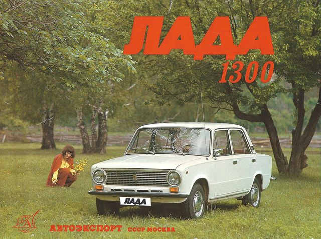 Lada-1300(#VAZ-21011) #SU