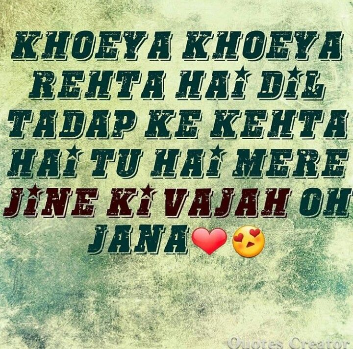 Sun Mere Humsafar Song: 1000+ Images About Shayri & Quotes On Pinterest