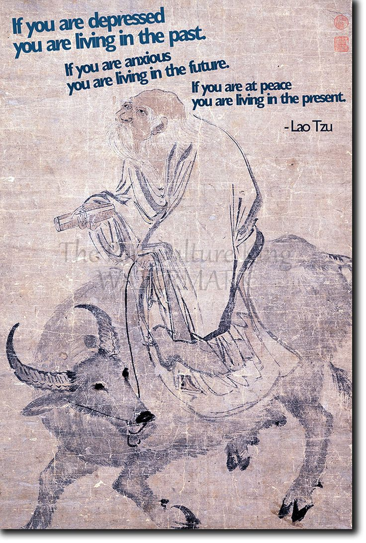 LAO TZU (Laozi) QUOTE POSTER - IF YOU ARE DEPRESSED - MOTIVATION INSPIRATION…