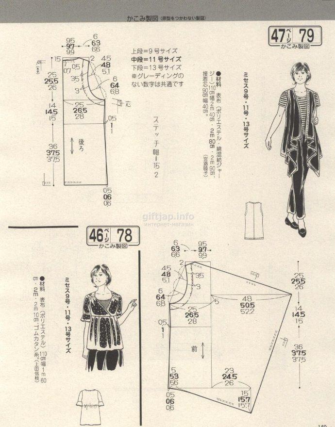 giftjap.info - Интернет-магазин   Japanese book and magazine handicrafts - Lady Boutique 2016-09