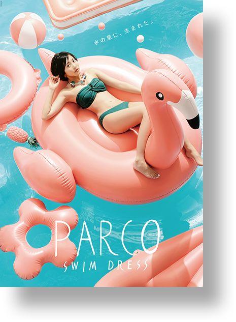 PARCO SWIM DRESS|水の星に、生まれた。