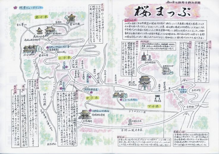 www.hoshoukai.yoshino.jp map v_map1.jpg