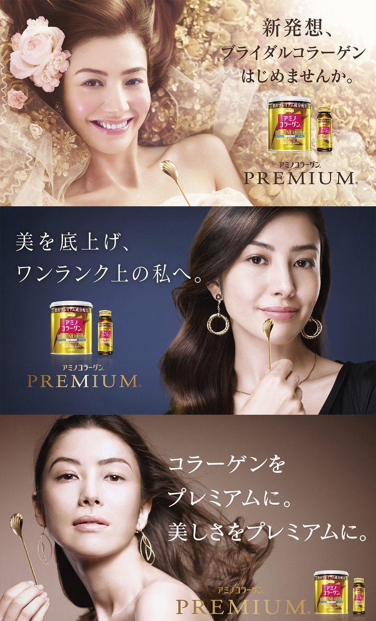 j amicolla premium j