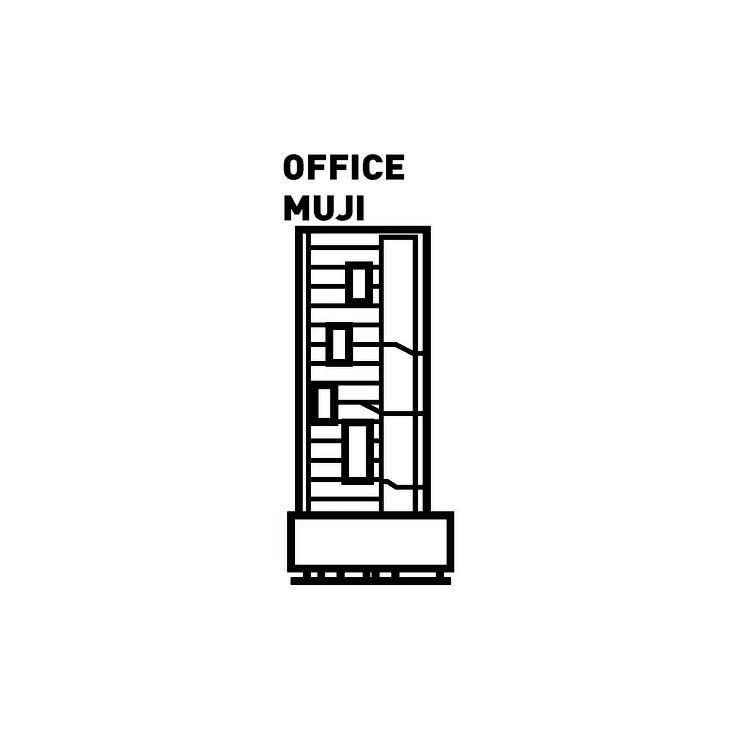 office, muji