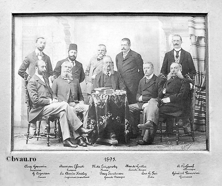 """Comisia Europeană a Dunării, 1893, Galati, Romania. Imagine din colecţiile Bibliotecii Judeţene """"V.A. Urechia"""" Galaţi."""