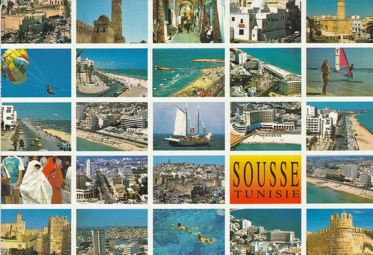 Sousse-Tunisie-card