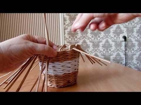 Плетение из газет  ЧАШКА с  кофе