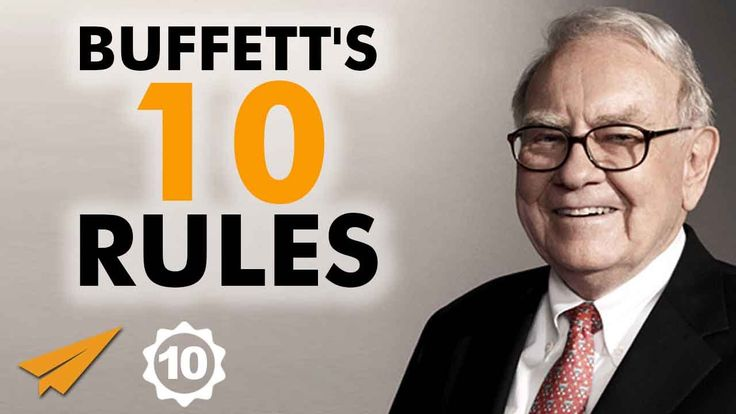 Warren Buffett's Top 10 Rules For Success (@WarrenBuffett) https://youtu.be/iEgu6p_frmE via @YouTube