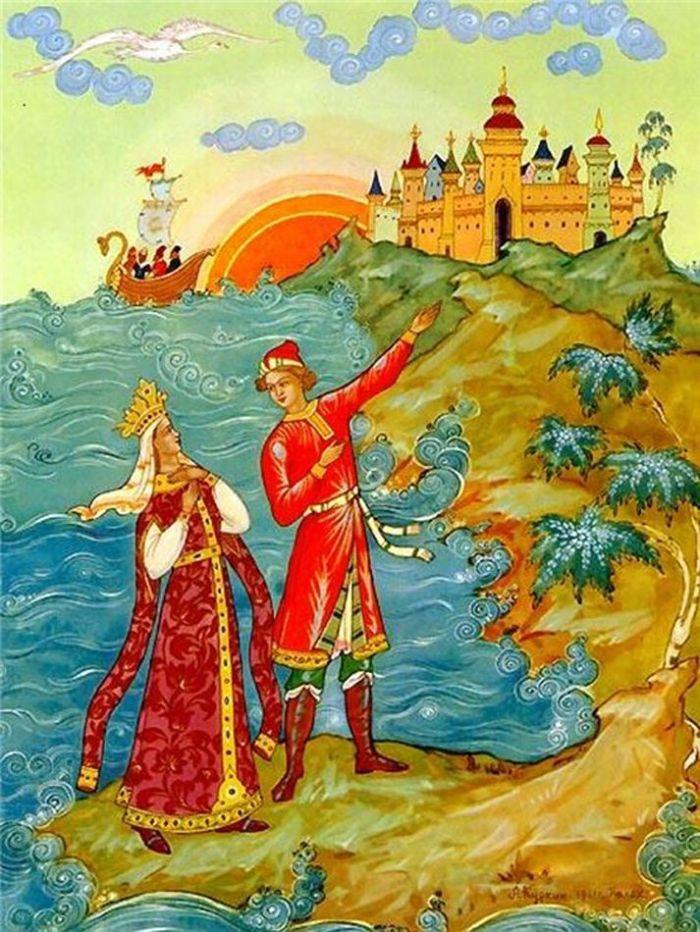 Сказка о царе салтане с иллюстрациями