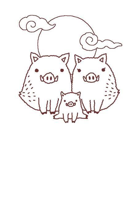 いのしし 干支 ぬりえの画像検索結果 Pig Logo