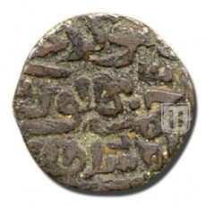 TANKA | Coins of Delhi Sultan - Lodi Dynasty | Ruler / Authority : Bahlul Shah Lodi | Denomination : Tanka | Metal : Billon | Weight (gm) : 9.1-9.8 | Shape : Round | Types/Series : Fi Zaman | Calendar System:AH (Anno Hijri) | Issued Year : 856-866, 872-892 | Minting Technique : Die Struck | Mint : Hazrat Dehli | Obverse Description : Al Mutawakkil Ala Al Rahman Bahlul shah Sultan, bi Hazrat Dehli |