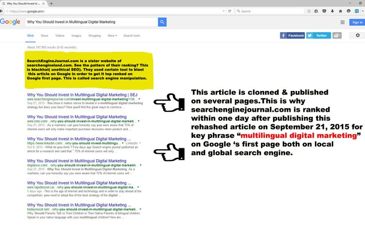 proof-of-google-manipulation
