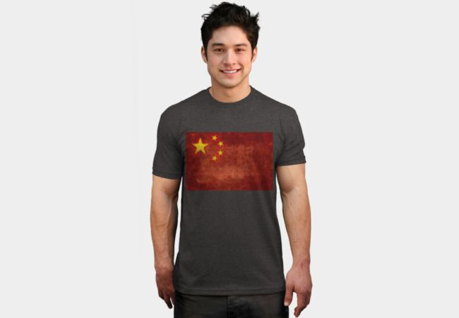 National flag of the People's Republic of China, vintage retro s T-Shirt - Design By Humans