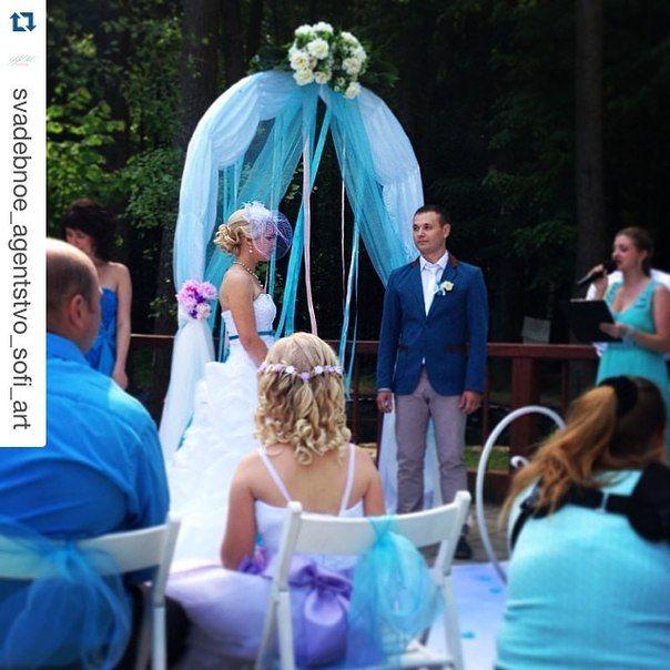 Выездная регистрация -это современно и модно! В Загородном Клубе Солярис можно воплотить все свои идеи ‼. #свадьба #свадьбанаприроде #выезднаярегистрация #солярис #Солярисзагородныйклуб #картинг #коттеджи #отель #Подмосковье #корпоратив #лазертаг #пейнтбол #романтика #wedding