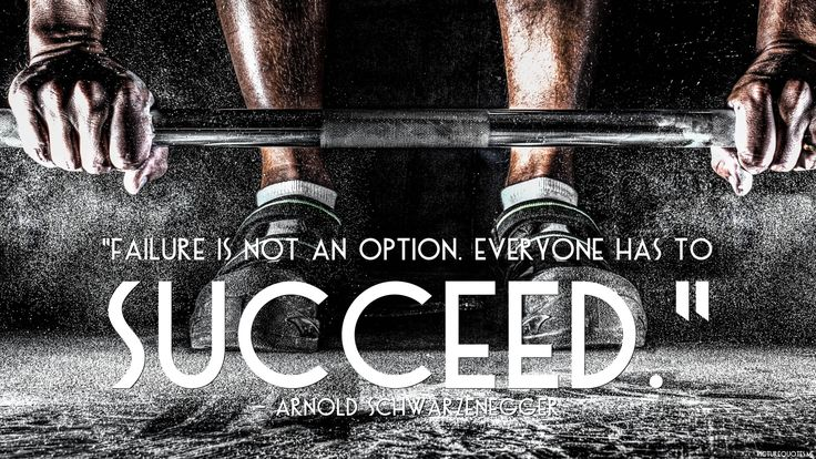 Failure is not an option. Everyone has to succeed. | image and wallpaper