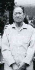 Lee Man Fong, one of the best & famous Indonesian painters.