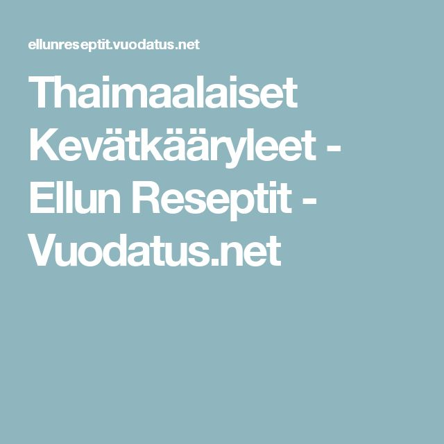 Thaimaalaiset Kevätkääryleet - Ellun Reseptit - Vuodatus.net