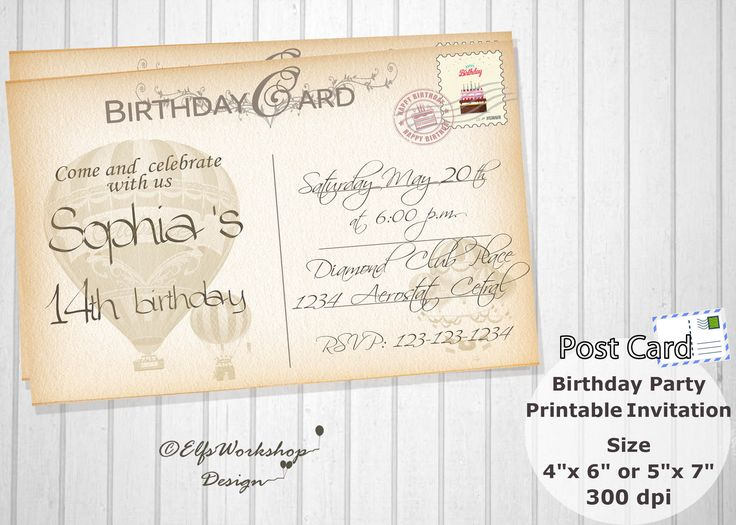 Postal Card Birthday Invitation, Hot air balloons birthday , Carte postale invitation, Travel invitation, Printable post card, Personalized by ElfsWorkshopDesign on Etsy