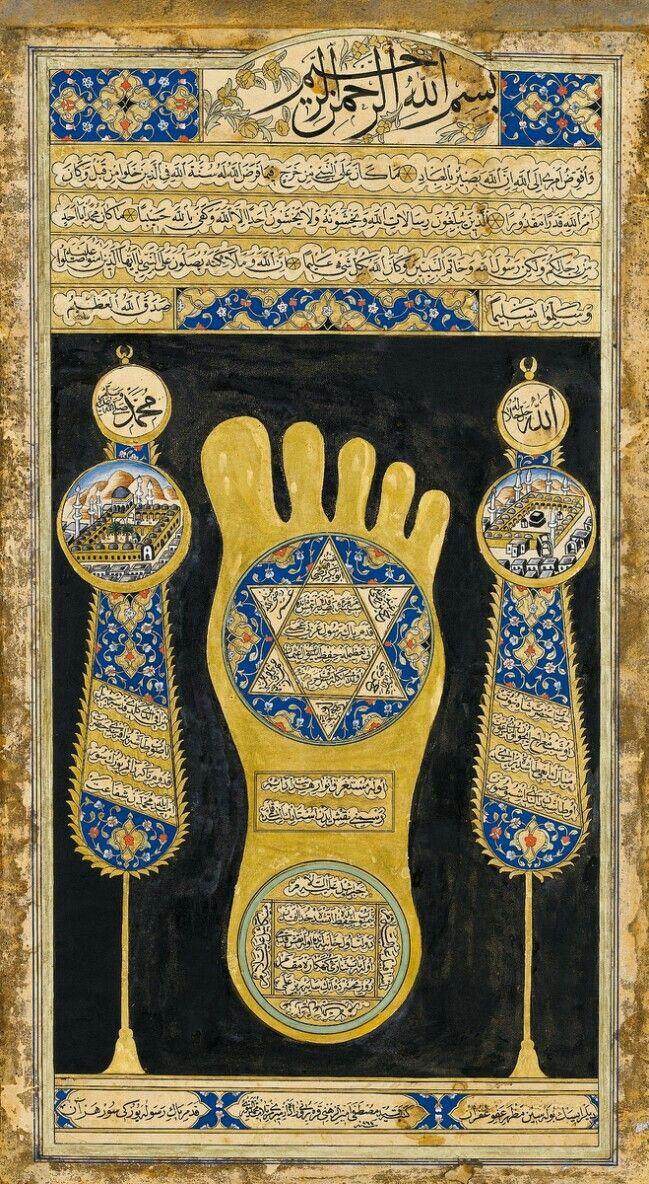 Mustafa Emin Zihni Efendi'ye Ait Hilye-i Sa`adetten Kadem-i Şerif Tertibi. hattatlarsofasi.com #hattat #hatsanatı #hüsnihat #sülüs #türkhattatları #islam #türkhatsanatı #calligraphy #turkishcalligraphers #tuluth #calligraphymasters #islamicart #islamiccalligraphy #illumination