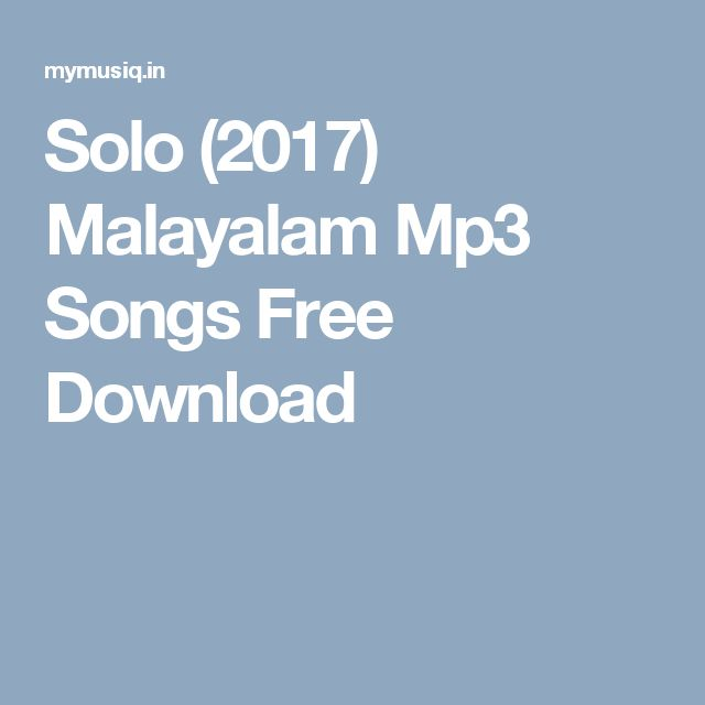 kuttyweb mp3 search and download